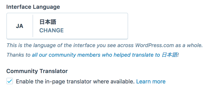 Enable Community Translator
