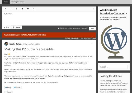 WordPress.com Translation Community P2