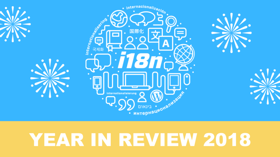Year in Review 2018 cover image